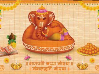 गणेश जी की व्रत कथा | Ganesh Chaturthi Vrat Katha In Hindi