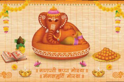 गणेश जी की व्रत कथा   Ganesh Chaturthi Vrat Katha In Hindi