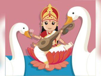 सरस्वती पूजा (वसंत पंचमी) की व्रत कथा | Saraswati Puja (Basant Panchmi) Ki Katha