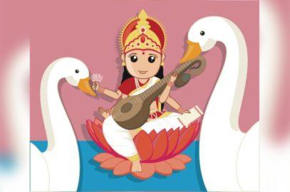 सरस्वती पूजा (वसंत पंचमी) की व्रत कथा   Saraswati Puja (Basant Panchmi) Ki Katha