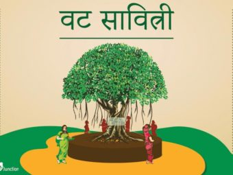 वट सावित्री व्रत कथा | Vat Savitri Vrat Katha In Hindi