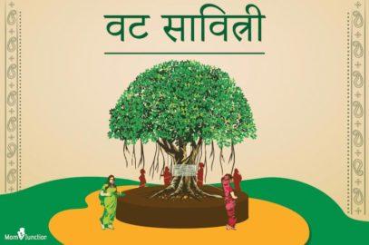 वट सावित्री व्रत कथा   Vat Savitri Vrat Katha In Hindi