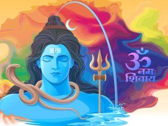 शिव व्रत कथा | Sawan Somvar Vrat Katha In Hindi