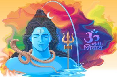 शिव व्रत कथा   Sawan Somvar Vrat Katha In Hindi