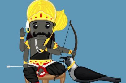शनि व्रत कथा   Shani Dev Vrat Katha In Hindi