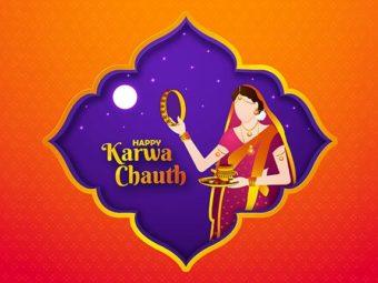 करवा चौथ व्रत कथा | Karwa Chauth Vrat Katha In Hindi