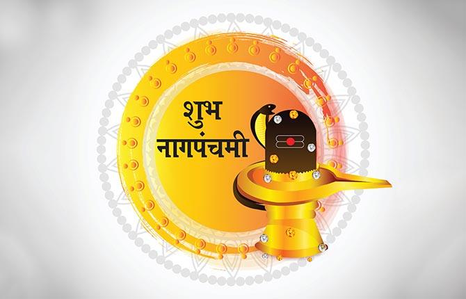 Nag Panchami Vrat Katha In Hindi