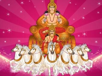 सूर्य देव की व्रत कथा | Surya Dev Vrat Katha In Hindi