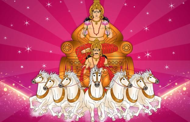 Surya Dev Vrat Katha In Hindi
